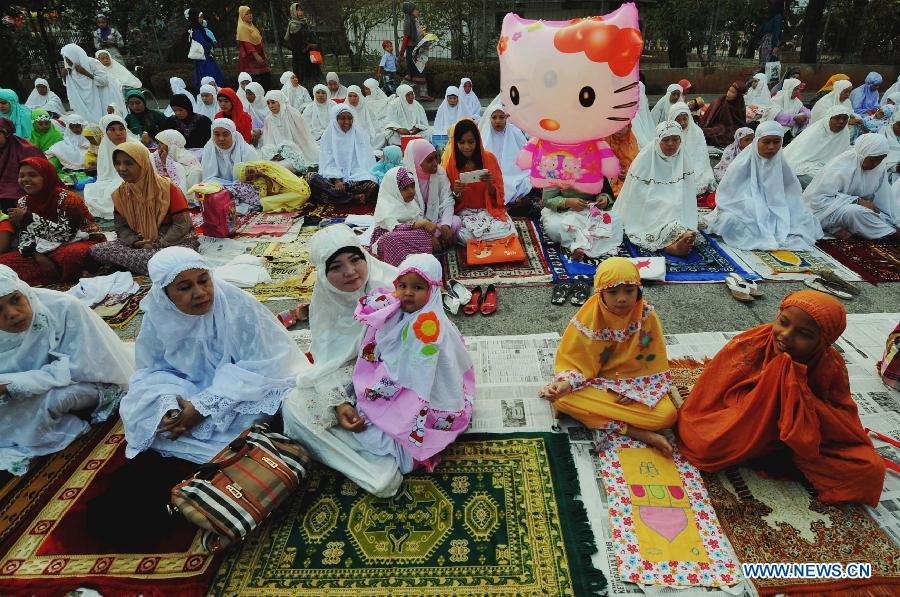 Image Result For Eid Ul Fitr South Africa