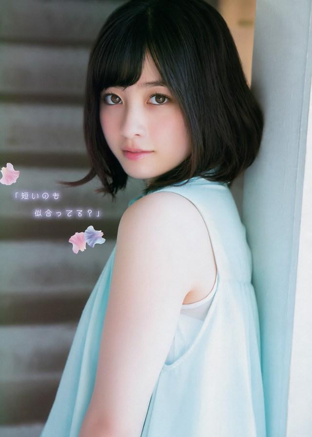 Resultado de imagem para Kanna Hashimoto