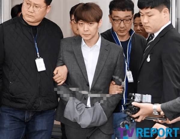 Znalezione obrazy dla zapytania park yoochun arrested