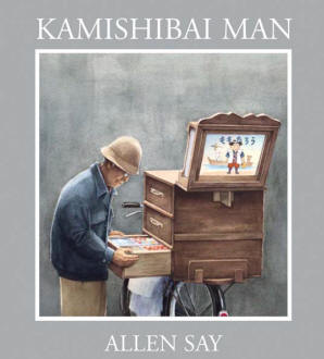 KAMISHIBAI MAIN by Allen Say