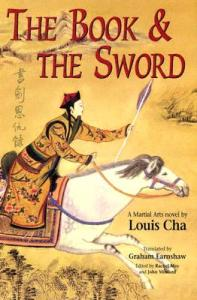 The Book and the Sword by Louis Cha