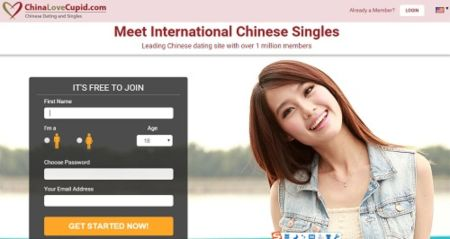jelly dating site