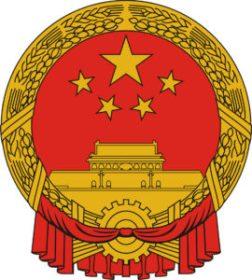 chinese intelligence agency ile ilgili görsel sonucu