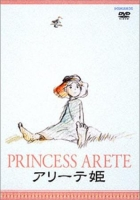 princess-arete