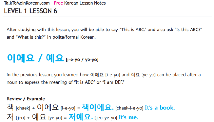 Talk To Me In Korean Review (Best free online Korean study resource)
