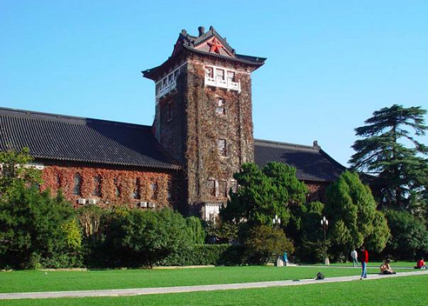 Nanjing University campus