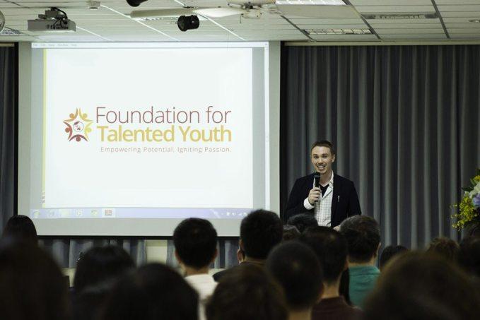 startups in Taiwan
