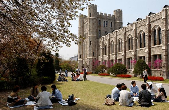 Korean Government Scholarship Program for international students