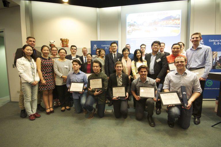 Jiangsu Cup Winners Photo