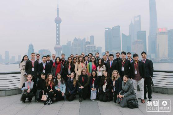 ACELS 2016 Shanghai-0288