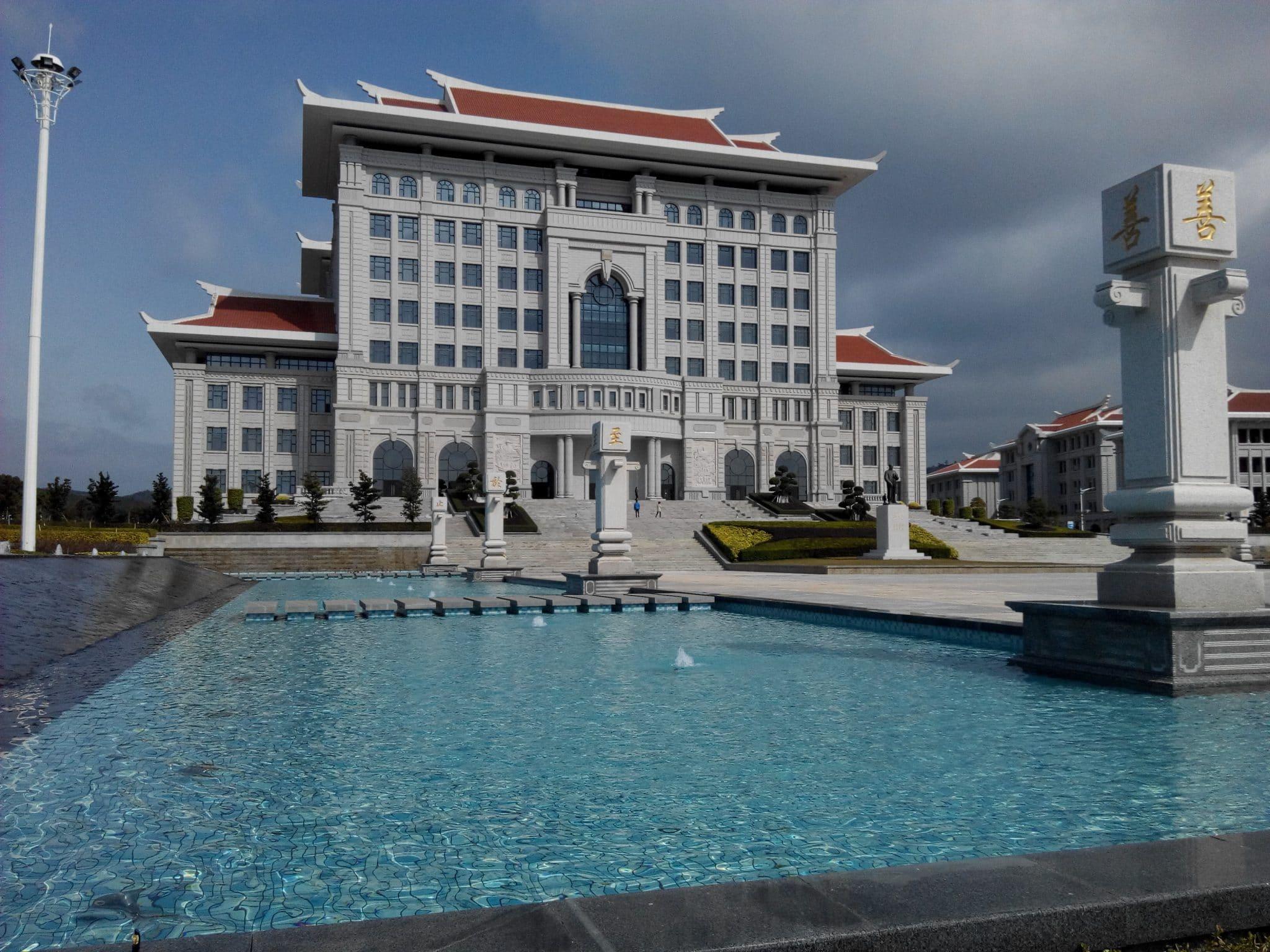 Xiamen University Chinese Language Program Review