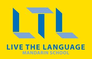 live the language schina