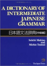 Dictionary of Intermediate Japanese Grammar