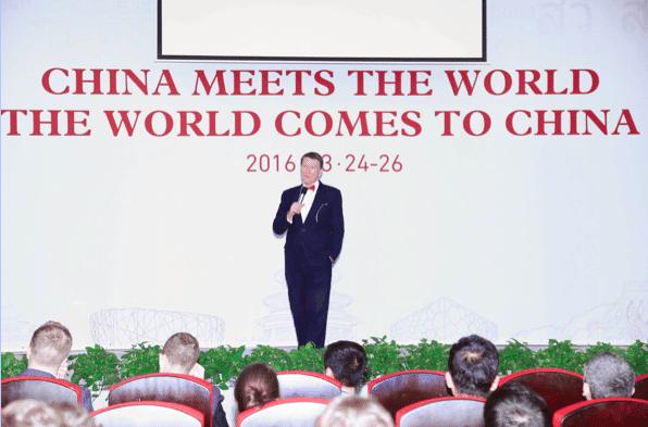 peking university yinching