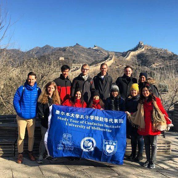 Confucius Institute Study Tour