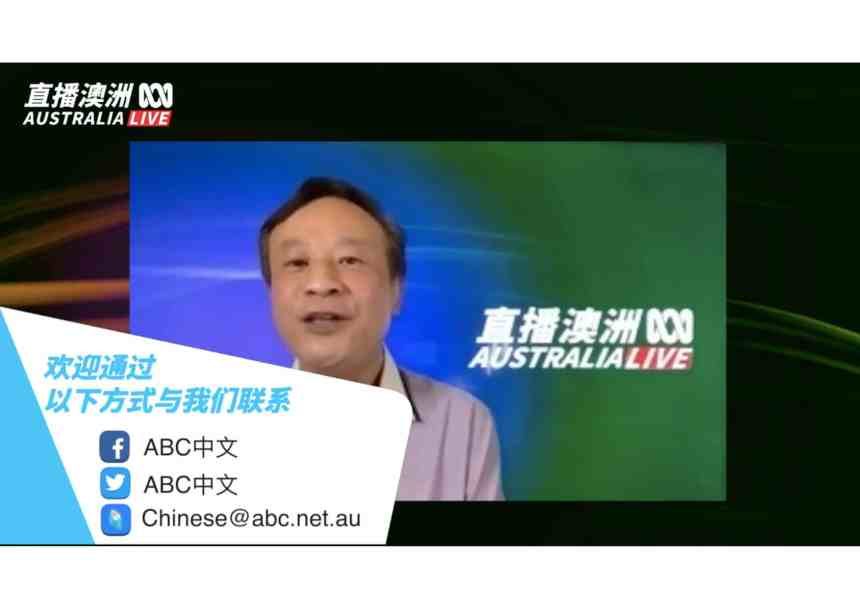 O China Article | Image 2 | Practising biculturalism on home turf: Australia Live with ABC Chinese | Darcy Moore
