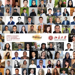 The Merits of Virtual Engagement – Reflections on Attending the 2021 Yenching Global Symposium