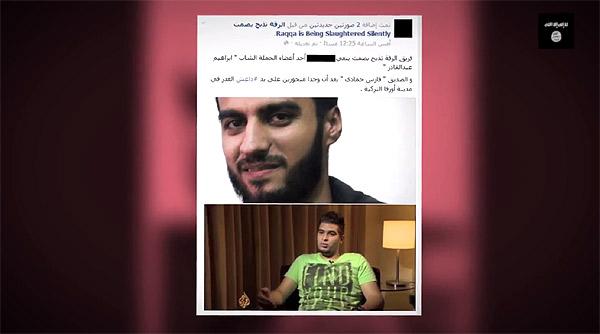 武装組織イスラム国(IS)が先月30日付けの声明で公開した映像。シリアで反IS活動を続ける「静かに虐殺されるラッカ」のメンバーら2人を「背教者として処刑した」としている。(IS映像)