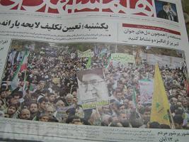 【連載】イランを好きですか?[大村一朗]~テヘラン、8年の家族滞在記~53 騒乱の中で(7)