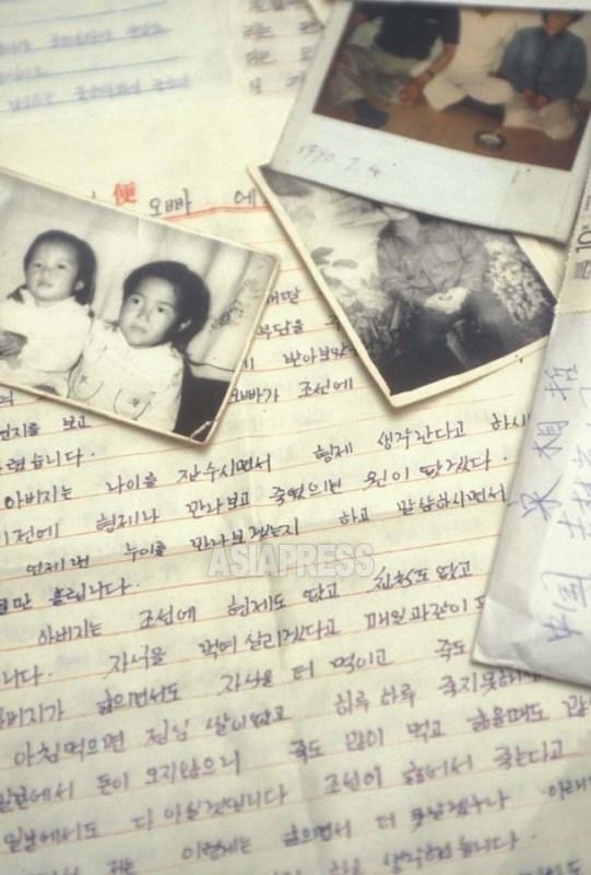 北朝鮮に帰った「在日」はどのように生き、死んだのか(2) 親族脱北して戸惑う「在日」 石丸次郎