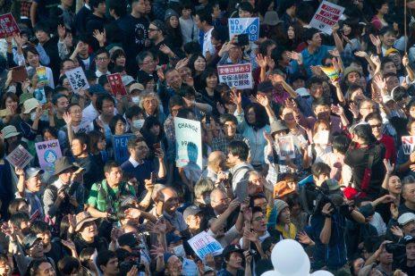 Peace Protest in Tokyo photo Akinori