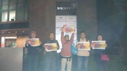 Protest in Osaka against India-Japan Nuclear Agreement
