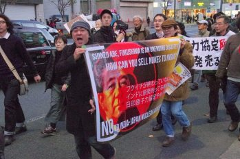 Protest in Tokyo Against India-Japan Nuclear Agreement 2