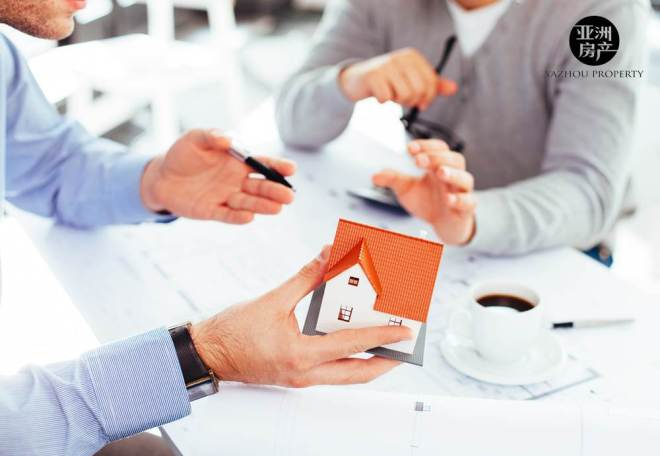 5 Reasons to get help find the best property investment for you | property investment | Yazhou Property