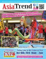 Asia Trend Jul 2014