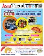 Asia Trend Oct 2014