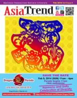 Asia Trend Feb 2014