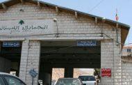 شروط جديدة لدخول السوريين للبنان