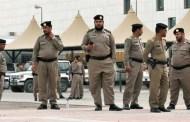 السعودية تحث على الإبلاغ عن المحرضين على مواقع التواصل الاجتماعي