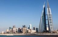 مملكة البحرين تفرض تأشيرة دخول على القطريين!