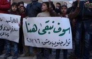 اتفاق مبدئي لضم جنوب دمشق إلى