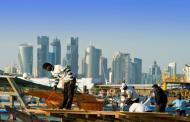 إشادة حقوقية دولية بإصدار قطر أول قانون للجوء السياسي بمنطقة الخليج
