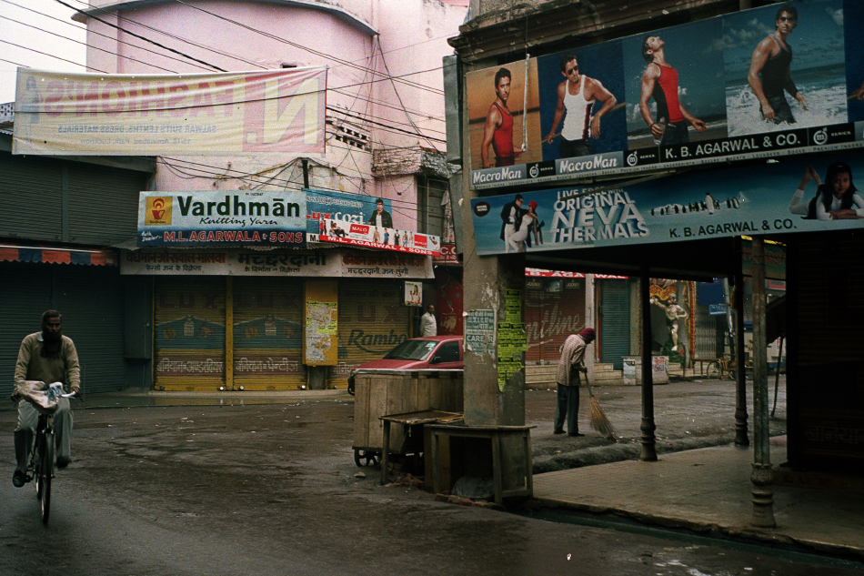 Aminabad, Lucknow, Uttar Pradesh