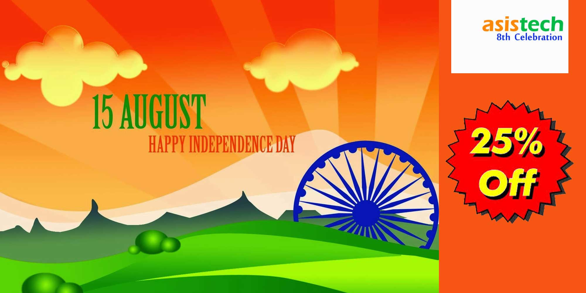 Happy Independenceday