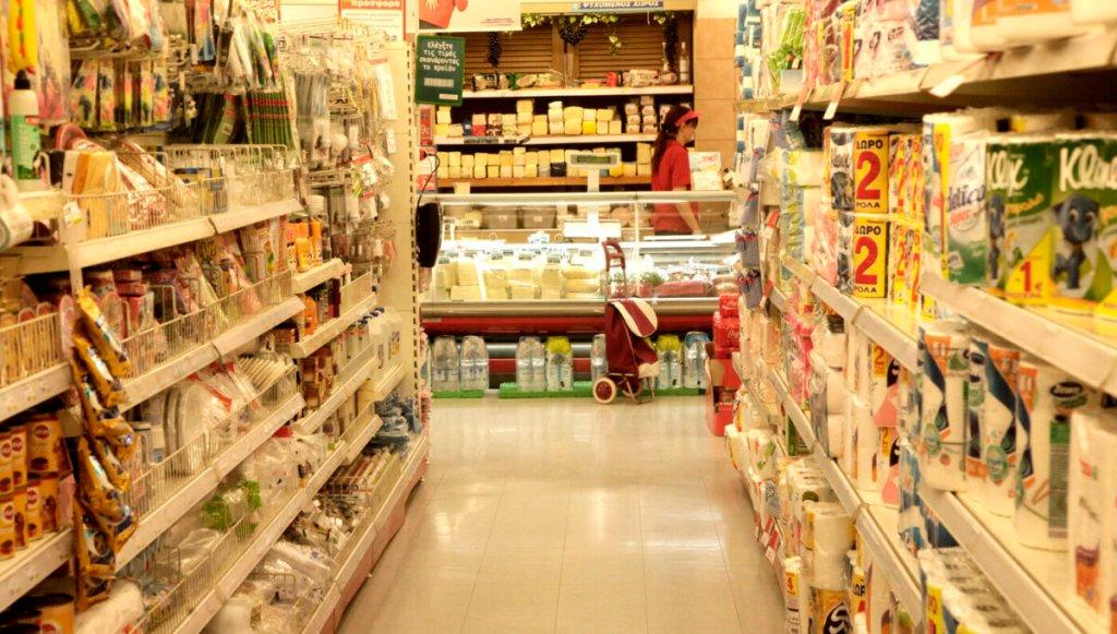 Σούπερ μάρκετ: Ανοιχτά την Κυριακή 13 Δεκεμβρίου