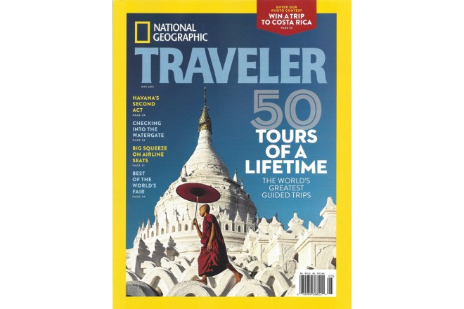 national-geographic-traveler-magazine-cover1