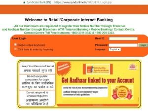 Syndicate Bank Internet Banking