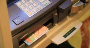ATM-security-softwares-upgrade-RBI