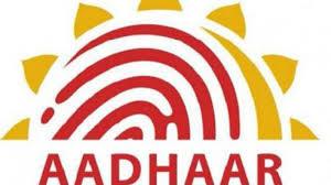 aadhaar authentication services