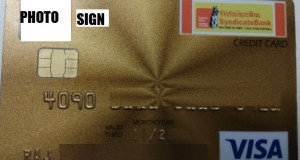 Syndicate Bank Credit Card