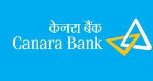 canara-bank-stocks