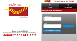 india-post-mobile-banking