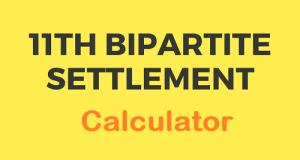 11th-bipartite-salary calculator
