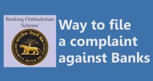 banking-Ombudsman-digital