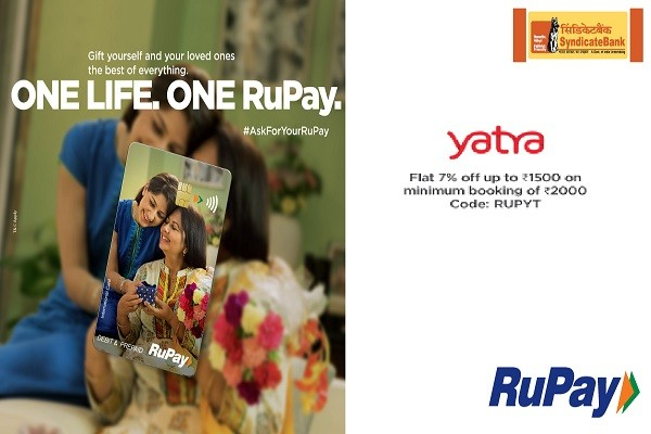 syndicate-bank-rupay-offers