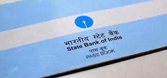 SBI-interest-rates